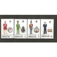 КТ Гибралтар 1972 Униформа