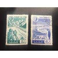 СССР 1959 год. Геофизическое сотрудничество