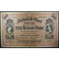 Саксония 500 марок 1890г -редкая-