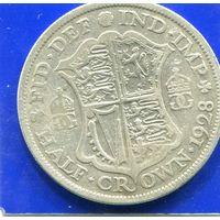 Великобритания 1/2 кроны, 2 шиллинга 6 пенсов 1928, серебро, Georg V. Лот 1
