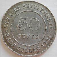 25. Стрейт Сетлемент 50 центов 1921, серебро.