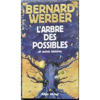 Bernard Werber. L'arbre des possibles