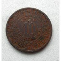 10 сентаво Мексика 1936 года - из коллекции