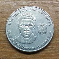 Эквадор 25 сентаво 2000 _РАСПРОДАЖА КОЛЛЕКЦИИ