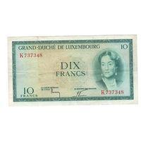 Люксембург 10 франков 1954 года. Нечастая! Сохран!