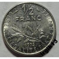 1/2 франка 1973 г. Франция.