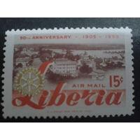 Либерия 1955 Ротари-клуб