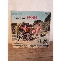 Мотоцикл ВСК песня на польском, пластинка