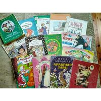 Детские книги СССР+ (32 книги)