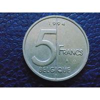 Бельгия. 5 франков 1994 г. Альберт II.