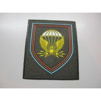 Шеврон 38 отдельный полк связи ВДВ Россия