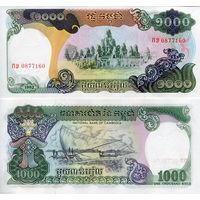 Камбоджа 1000 риелей образца 1992 года UNC p39