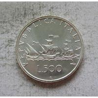 Италия 500 лир 1990 Корабли Колумба - серебро, очень нечастая, UNC!
