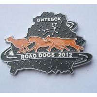 Байкерский слет - ROAD DOGS MC - Витебск 2012
