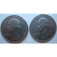 США 25 центов 1991 P, 1994 P. Цена за 1 шт.