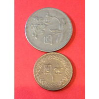 Тайвань, 2 монеты