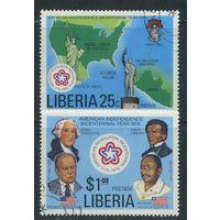 Либерия 807