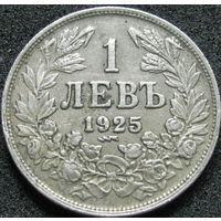 Болгария 1 лев 1925 молния (176)