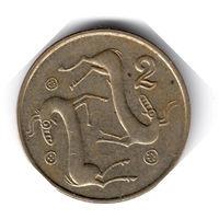 Кипр. 2 цента. 1991 г. Единственное предложение данного года на АУ