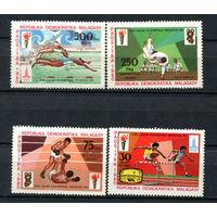Мадагаскар (Малагаси) - 1980 - Летние олимпийские игры - (незначительные пятна на клее) - [Mi. 863-866] - полная серия - 4 марки. MNH.