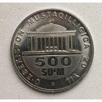 500 сум 2011 Узбекистан