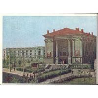 Витебск 1962 год Кинотеатр Октябрь