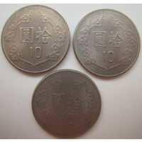 Тайвань 10 долларов 1981 г. Цена за 1 шт. (g)