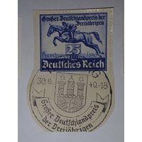 """Германия\89м\Третий Рейх  1940 Скачки """"Голубая лента"""" в Гамбурге Mi-15 евр спецгашение"""