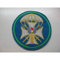Шеврон 332 школа прапорщиков ВДВ Россия