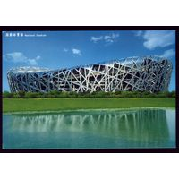 Китай Пекин Национальный стадион