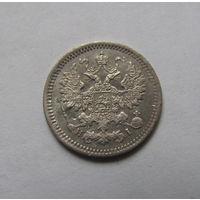 5 копеек 1868 СПБ НI редкий год малый тираж.