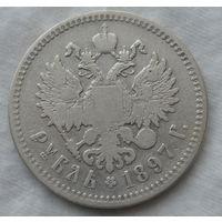 1 рубль 1897 год