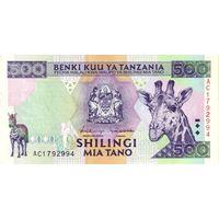 Танзания 500 шиллингов 1997 UNC