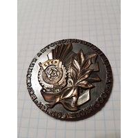 Настольная медаль ,,Волжский Автомобильный Завод имени 50-ти летия СССР'' ВАЗ-2105.