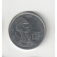 1 песо 1984 года Мексики   20-21