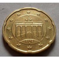 20 евроцентов, Германия 2012 F, AU