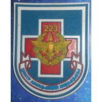 223 цэнтр ав. мед.