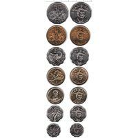 Свазиленд НАБОР 7 монет 1999 - 2010 UNC