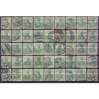 Германия Стандарт 5 пф (45 шт) ГАШ 1900-1915 гг
