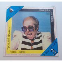 Элтон Джон - Городской бродяга (Elton John - Honky Cat)