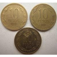 Чили 10 песо 1991, 1998, 2004 гг. Цена за 1 шт. (g)