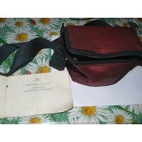 Чехол-сумка и инструкция от фотоаппарата Зенит 15 м