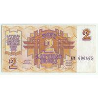 Латвия 2 рубля 1992 год.