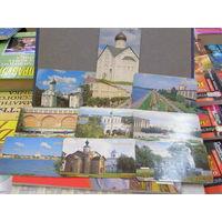 Календарик Города России Новгород