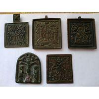 Пять старинных бронзовых иконок.