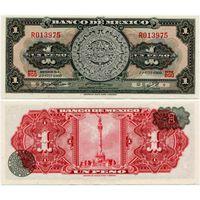 Мексика. 1 песо (образца 1969 года, P59k, подпись 2, UNC)