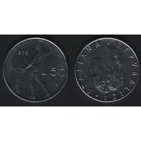 Италия _km95.1 50 лир 1979 год (h07)