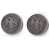 5 рублей 2012 ММД РФ Россия