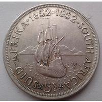 Южная африка 5 шилингов 1952 кладовый сохран