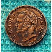 Саравак (Малайзия) 1/2 цента 1863 года. Новогодняя распродажа!!!